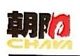 四川朝阳企业集团有限公司 最新采购和商业信息