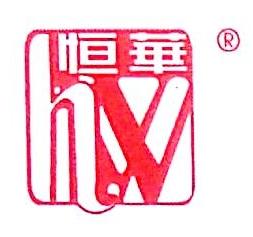 东莞市恒华饼业有限公司 最新采购和商业信息