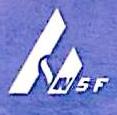 天津开发区恩斯浮动力机械配件贸易有限公司 最新采购和商业信息
