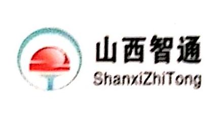 山西智通金源科技发展有限公司 最新采购和商业信息