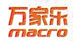 广东万家乐电气科技有限公司 最新采购和商业信息