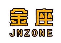 济南金座信息科技有限公司 最新采购和商业信息