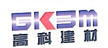 陕西津利商贸有限公司 最新采购和商业信息