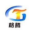 柳州市格腾电器服务有限公司 最新采购和商业信息