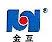金华市互感器厂 最新采购和商业信息