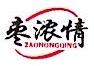 献县康红枣业有限公司 最新采购和商业信息