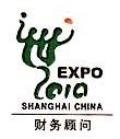 安永(中国)企业咨询有限公司