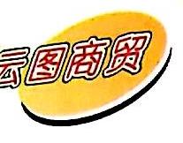 太原云图商贸有限公司 最新采购和商业信息