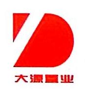 浙江大源置业有限公司 最新采购和商业信息