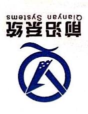 南昌前沿系统工程有限公司 最新采购和商业信息