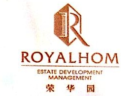 广州市华元投资管理有限公司 最新采购和商业信息