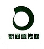 深圳市新通道广告有限公司 最新采购和商业信息
