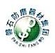 鞍山磐石防磨器材有限责任公司 最新采购和商业信息