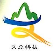 杭州文众科技有限公司