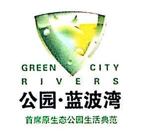商丘市民泰房地产开发有限公司 最新采购和商业信息