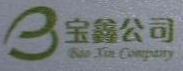 东莞市中越服饰有限公司 最新采购和商业信息