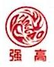 南京强高医疗科技有限公司 最新采购和商业信息