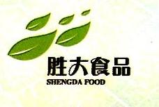 广州胜大食品有限公司 最新采购和商业信息