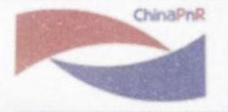 漳州市胜天贸易有限公司 最新采购和商业信息