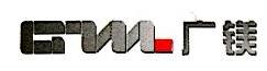 太原市康镁科技发展有限公司 最新采购和商业信息