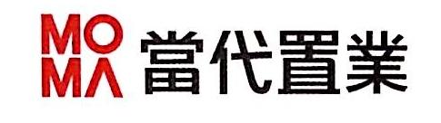 武汉当代节能置业有限公司