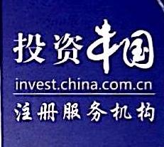 北京网信时代互联科技有限公司 最新采购和商业信息