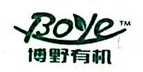 湖南碧野农业科技开发有限责任公司 最新采购和商业信息