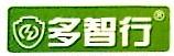 广东多智行安全防护装备有限公司 最新采购和商业信息