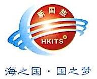 海口新国旅旅行社有限公司 最新采购和商业信息