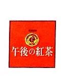 上海锦江麒麟饮料食品有限公司