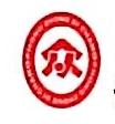 武汉中众房地产有限公司 最新采购和商业信息