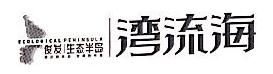 云南金色之源房地产开发有限公司 最新采购和商业信息