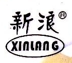 江阴市滨江电力煤炭有限公司 最新采购和商业信息
