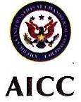 美国国际商会成都代表处 最新采购和商业信息