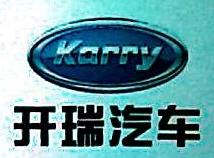 义乌市中豪汽车销售有限公司 最新采购和商业信息