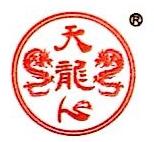 天龙心(福建)食品有限公司 最新采购和商业信息