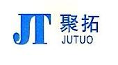 江西聚拓实业有限公司 最新采购和商业信息