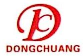 福州东创百货有限公司 最新采购和商业信息