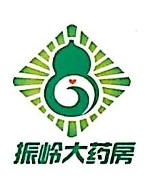 沧州振岭大药房连锁有限公司