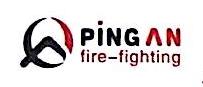 江山市平安消防发展有限公司 最新采购和商业信息