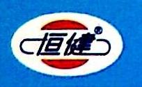 广东恒健日化有限公司 最新采购和商业信息