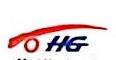 中山市华港汽车服务有限公司 最新采购和商业信息