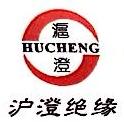 江阴市沪澄绝缘材料有限公司 最新采购和商业信息