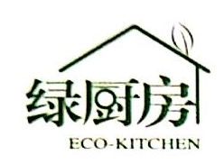 连云港市绿厨房餐饮设备有限公司 最新采购和商业信息