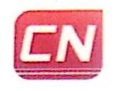 湖南晨诺文化传播有限公司 最新采购和商业信息