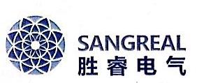 胜睿科技(北京)有限公司 最新采购和商业信息
