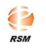 上海锐星微电子科技有限公司 最新采购和商业信息