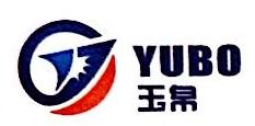 上海玉帛实业有限公司 最新采购和商业信息