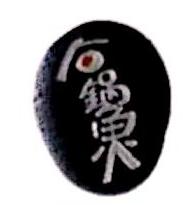 江西金盛餐饮连锁发展有限公司 最新采购和商业信息