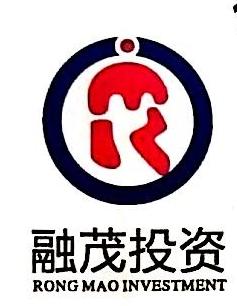 福州融茂投资管理有限公司